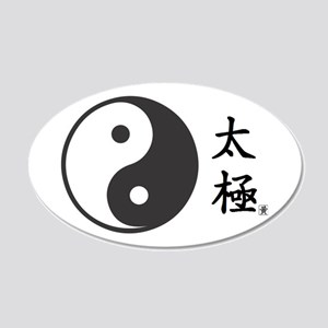 Yin Yang - Tai Chi 20x12 Oval Wall Peel