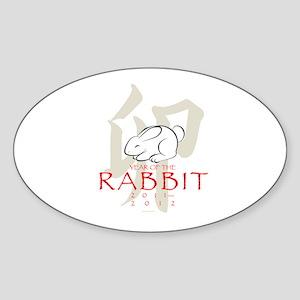 Usagidoshi - Year of the Rabbit Sticker (Oval)