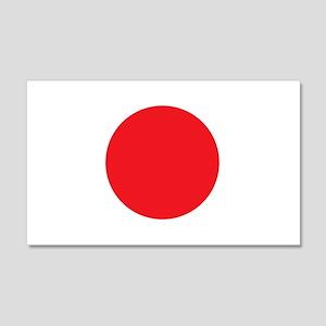 Japanese Flag 20x12 Wall Peel