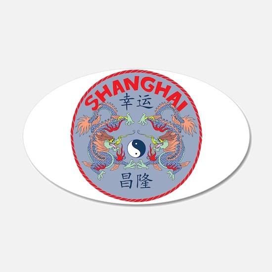 Shanghai Dragons 20x12 Oval Wall Peel