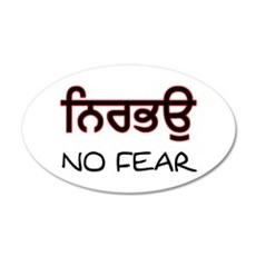 Nirbhau - No Fear 20x12 Oval Wall Peel