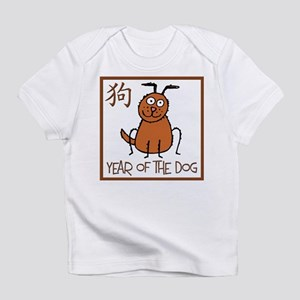 Year of the Dog Creeper Infant T-Shirt