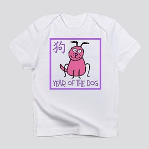 Year of the Dog (pink/mauve) Creeper Infant T-Shir