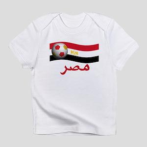 TEAM EGYPT ARABIC Infant T-Shirt