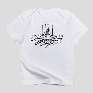 Basmalah Creeper Infant T-Shirt