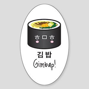 Gimbap Sticker (Oval)