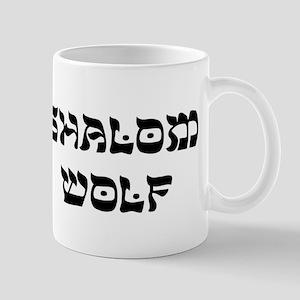 Shalom Wolf Mug