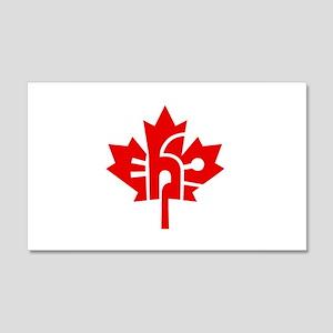 Canada Eh? 20x12 Wall Peel
