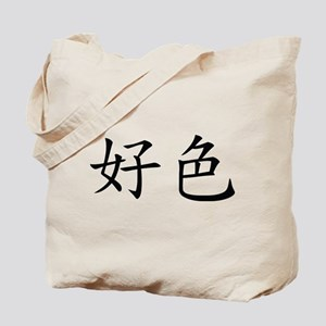 Chinese Horny Symbol Tote Bag
