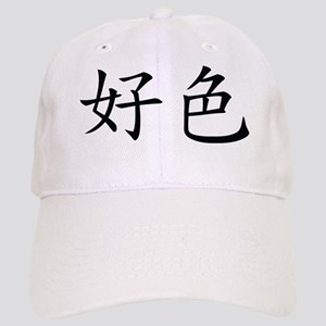 Chinese Horny Symbol Cap