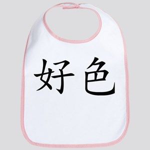 Chinese Horny Symbol Bib