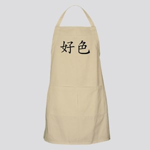Chinese Horny Symbol Apron