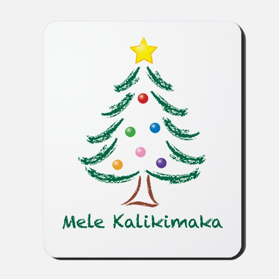 Mele Kalikimaka Mousepad