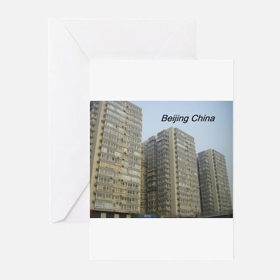 Beijing China Greeting Cards (Pk of 10)