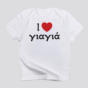 I Love Heart Yiayia Infant T-Shirt