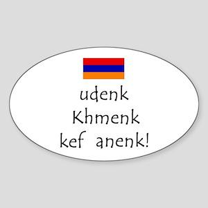 kef Oval Sticker