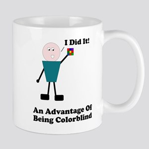 One Advantage of Being Color Mug