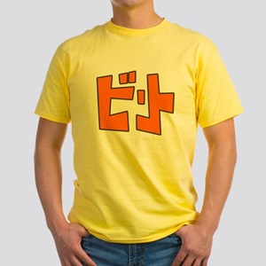 Beat Jet Grind Radio Yellow T-Shirt