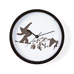 Snowboarding Wall Clock