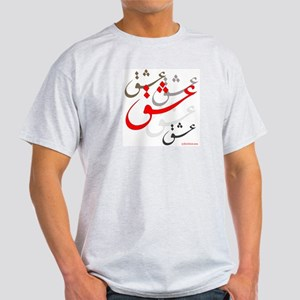 Eshgh (Love in Persian Calligraphy) Light T-Shirt