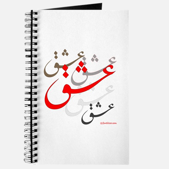 Eshgh (Love in Persian Calligraphy) Journal