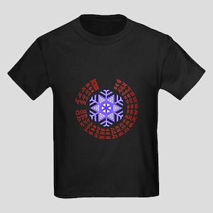 christmahanakwanzika Kids Dark T-Shirt