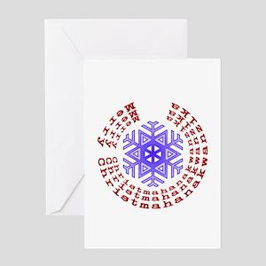 christmahanakwanzika Greeting Card