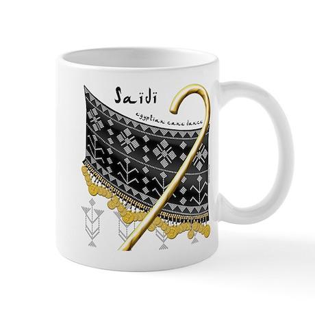 Saidi Mug