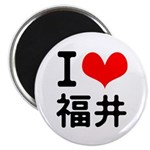 I love Fukui Magnet