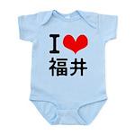 I love Fukui Infant Bodysuit