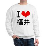 I love Fukui Sweatshirt