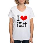 I love Fukui Women's V-Neck T-Shirt