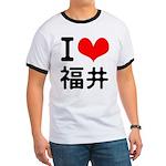 I love Fukui Ringer T
