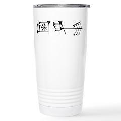 Amagi Stainless Steel Travel Mug