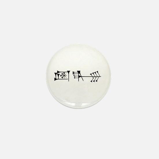 Amagi Mini Button