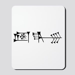 Amagi Mousepad