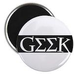 """GEEK 2.25"""" Magnet (100 pack)"""