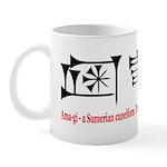 Ama-gi - Liberty Mug