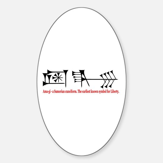 Ama-gi - Liberty Sticker (Oval)