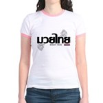 Traditional design MuayThai Jr. Ringer T-Shirt