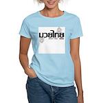 Traditional design MuayThai Women's Light T-Shirt