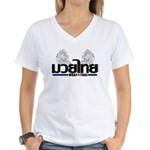 Traditional Thai boxing Women's V-Neck T-Shirt