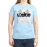 Traditional Thai boxing Women's Light T-Shirt