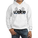 Traditional Thai boxing Hooded Sweatshirt