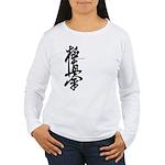 Kyokushin karate Women's Long Sleeve T-Shirt