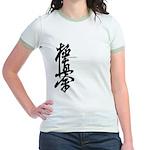 Kyokushin karate Jr. Ringer T-Shirt