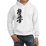 Kyokushin karate Hooded Sweatshirt