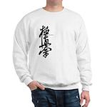 Kyokushin karate Sweatshirt