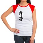Kyokushin karate Women's Cap Sleeve T-Shirt
