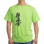Kyokushin karate Green T-Shirt